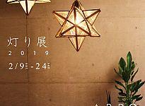 クラシスホームのイベントイメージのサムネイル